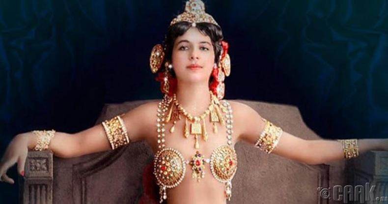 Мата Харигийн (Mata Hari) гавал