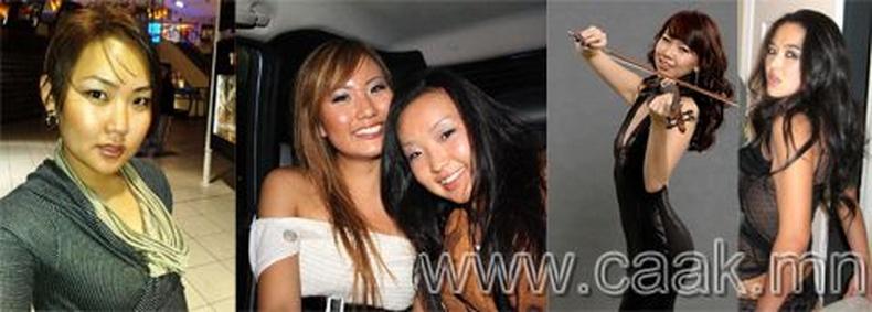 Монголын үзэсгэлэнт охид (83 фото) №65