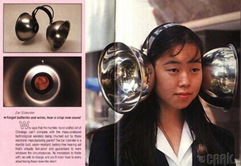 Сонсголын аппарат