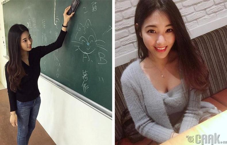 Багш Чэн Цзя-вэнь