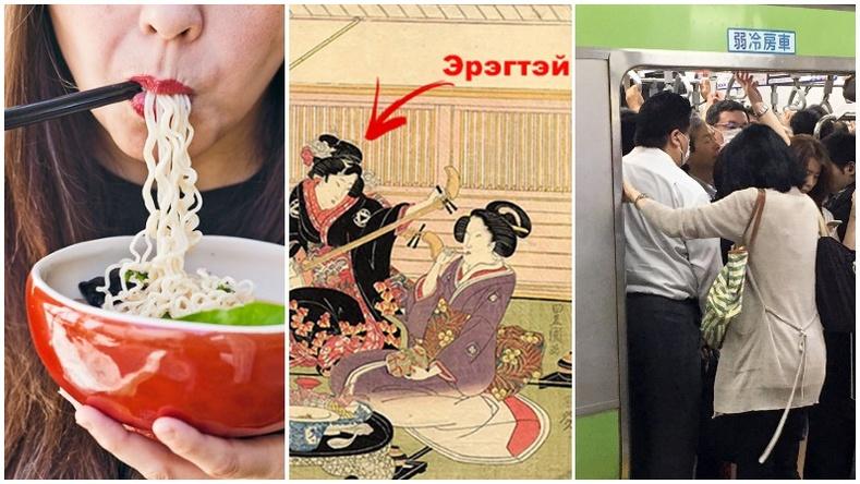 Япончуудын тухай бидний үнэн гэж итгэж явдаг ташаа ойлголтууд
