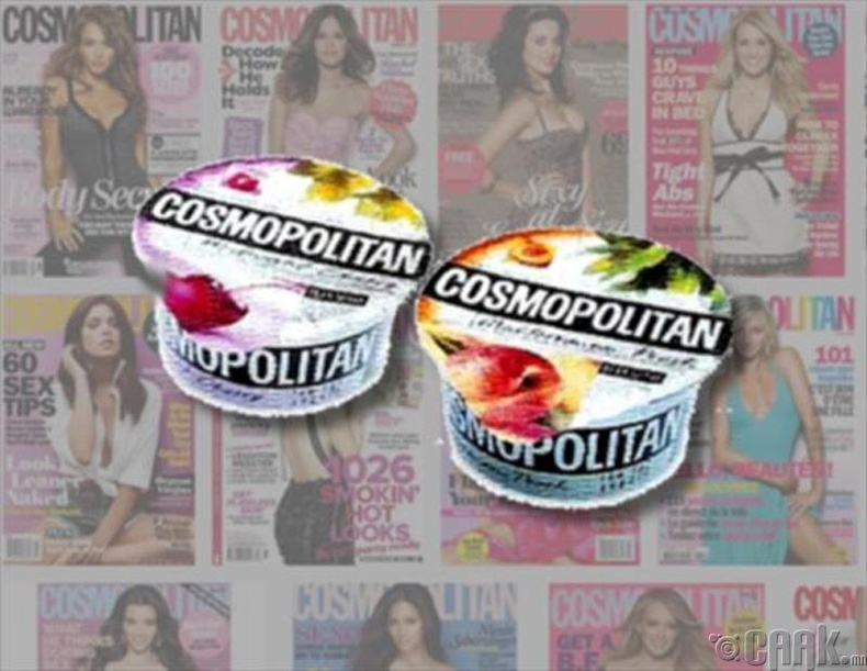 Cosmopolitan - Тараг