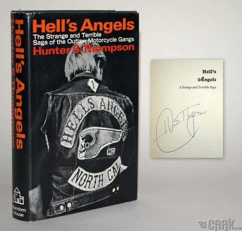 """""""Hell's Angels"""" бүлэглэл """"Walmart"""" дэлгүүрийн бүх унадаг дугуйг худалдаж авсан"""