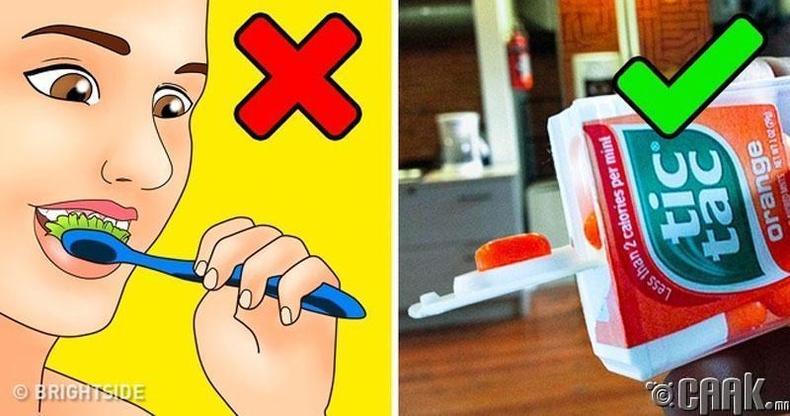 Хоолныхоо дараа чихэр идэх нь шүдээ угаахаас илүү ашиг тустай