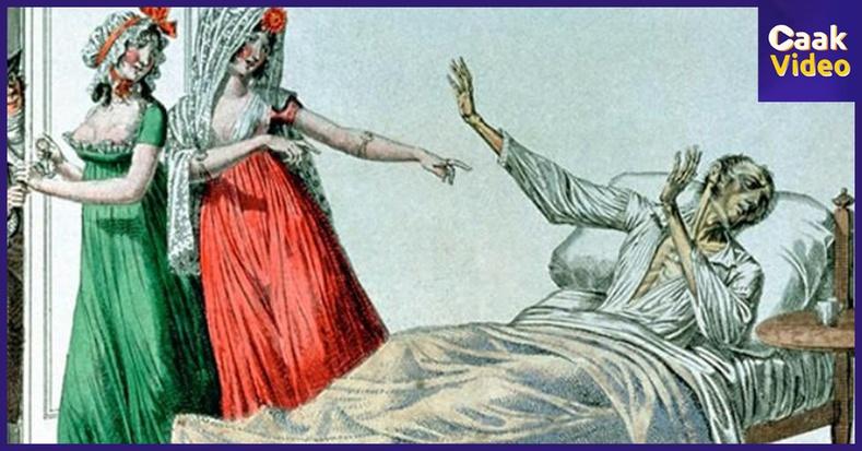 Эрт үед бэлгийн замын өвчнийг хэрхэн эмчилдэг байсан бэ?