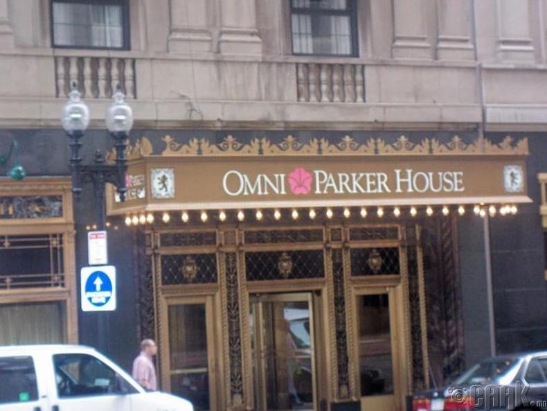 """""""Omni Parker House"""""""