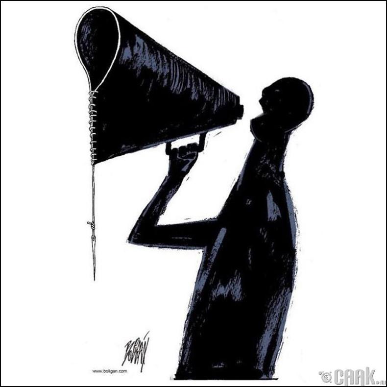 Үг хэлэх эрх чөлөө