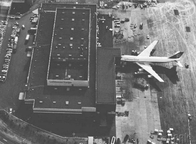 """""""Lufthansa"""" байгууллагын агуулахын дээрэм"""