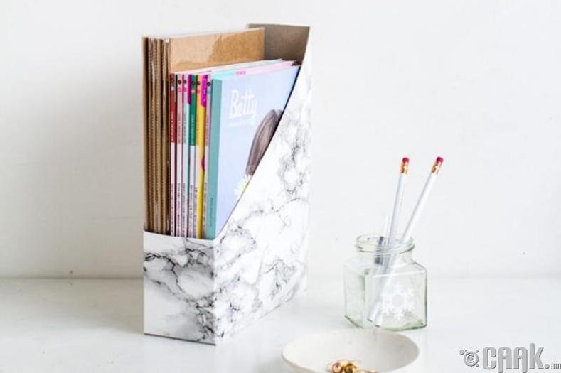 Сэтгүүлийн хайрцаг