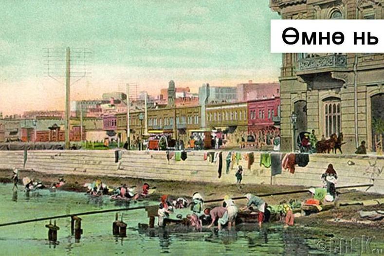 Баку хот - 1920 он