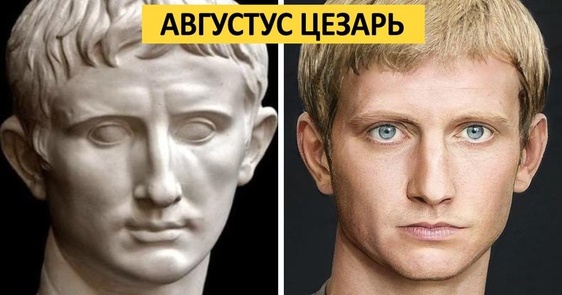 Ромын эзэнт гүрний хаадын дүр төрхийг орчин үеийн технологиор сэргээжээ