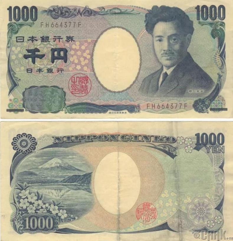 Япон иен (JPY)