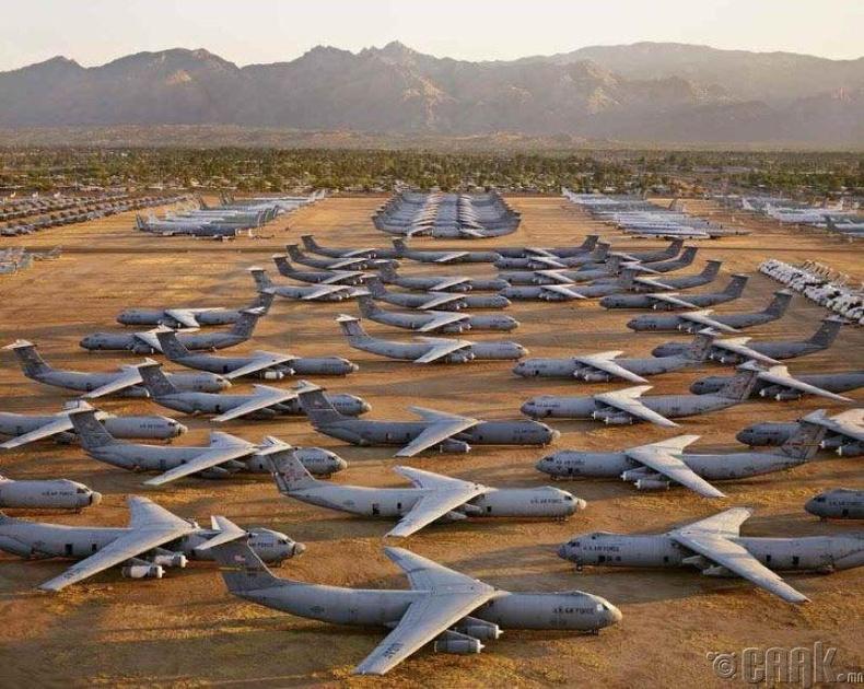 Нисэх онгоцны оршуулгын газар