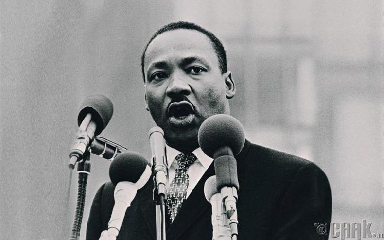 Мартин Лютер Кингийг хэрцгийгээр хөнөөсөн нь