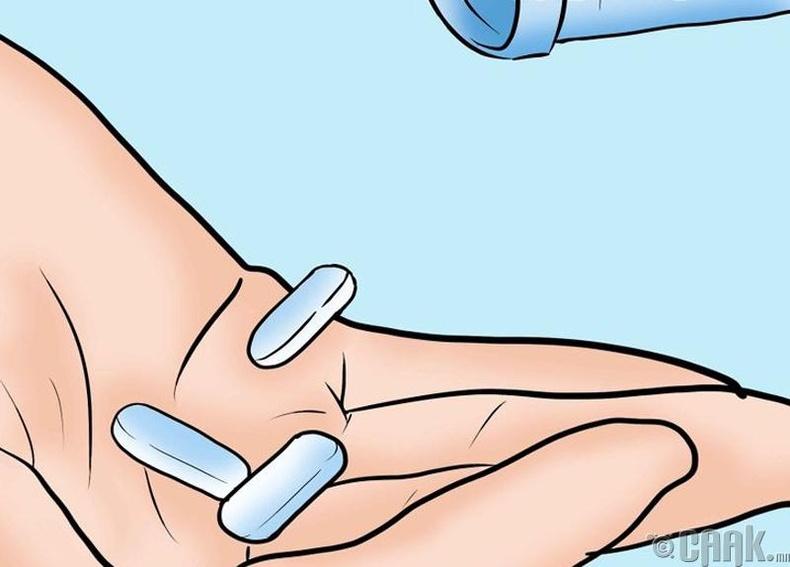 Өвчин намдаах эм уух