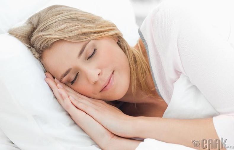 Хурдан унтахын тулд яах ёстой вэ?