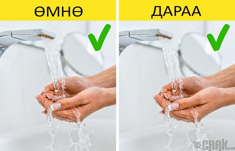 Бие засахын өмнө гараа угаадаггүй