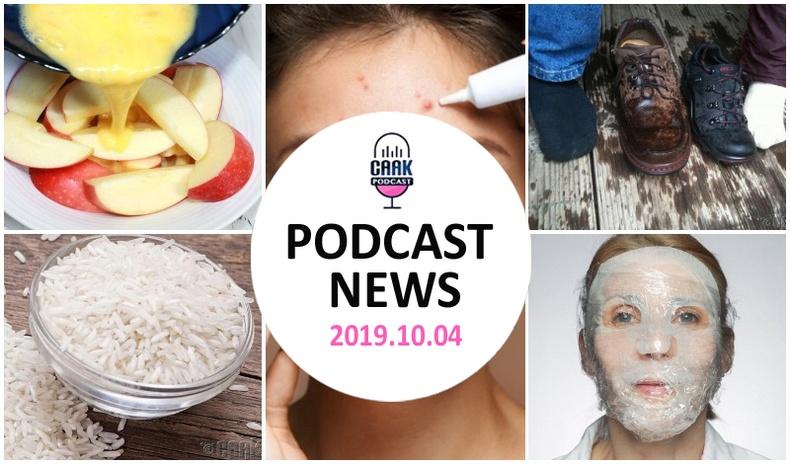 Podcast News - Танин мэдэхүй (2019.10.04)
