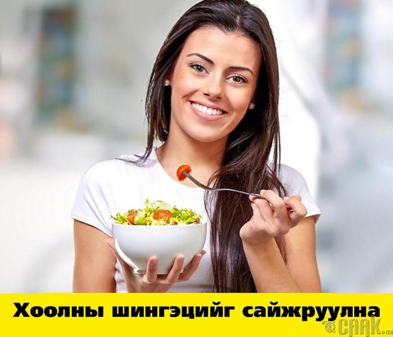 Биед тустай зууш идэх