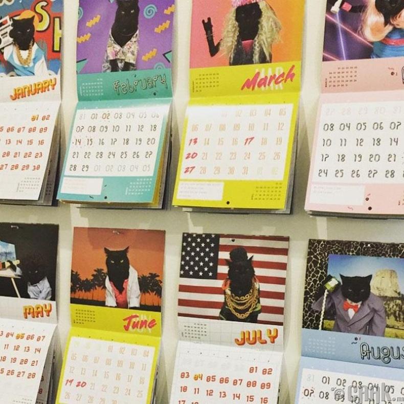 Мууранд дурлагсдын календарь