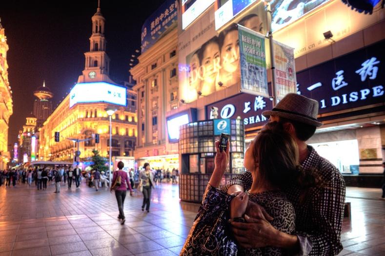 Хятадын хамгийн баян 10 хот