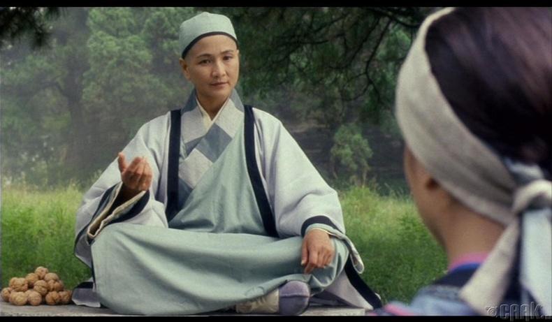 Ву Мэй буюу Н Муи (Wu Mei, Ng Mui)