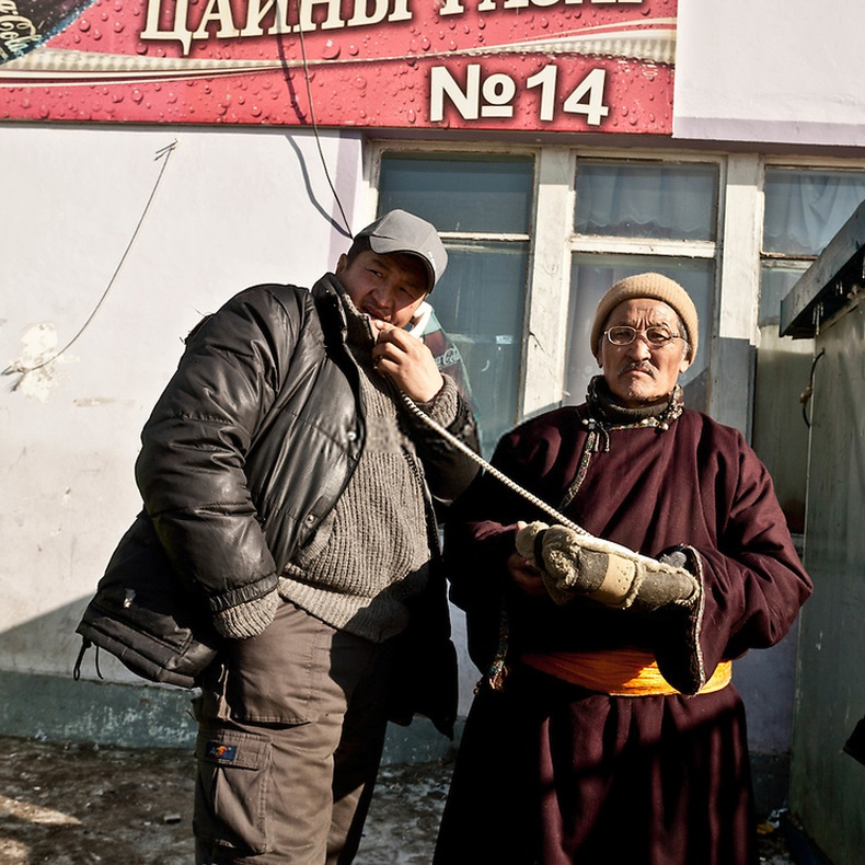 Гудамжны утасны үйлчилгээ - Нарантуул зах, Улаанбаатар