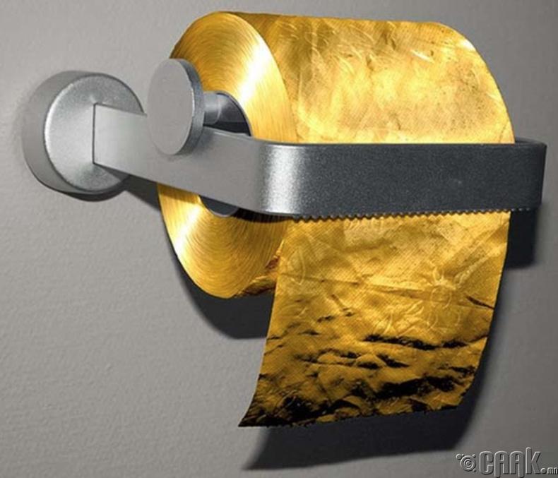 Алтан ариун цэврийн цаас – 1,38 сая ам.доллар