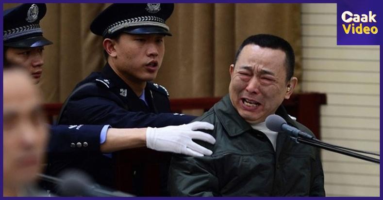 Хятадад авилгачдыг цаазаар авах үед байсан гадаад хүний сэтгэгдэл