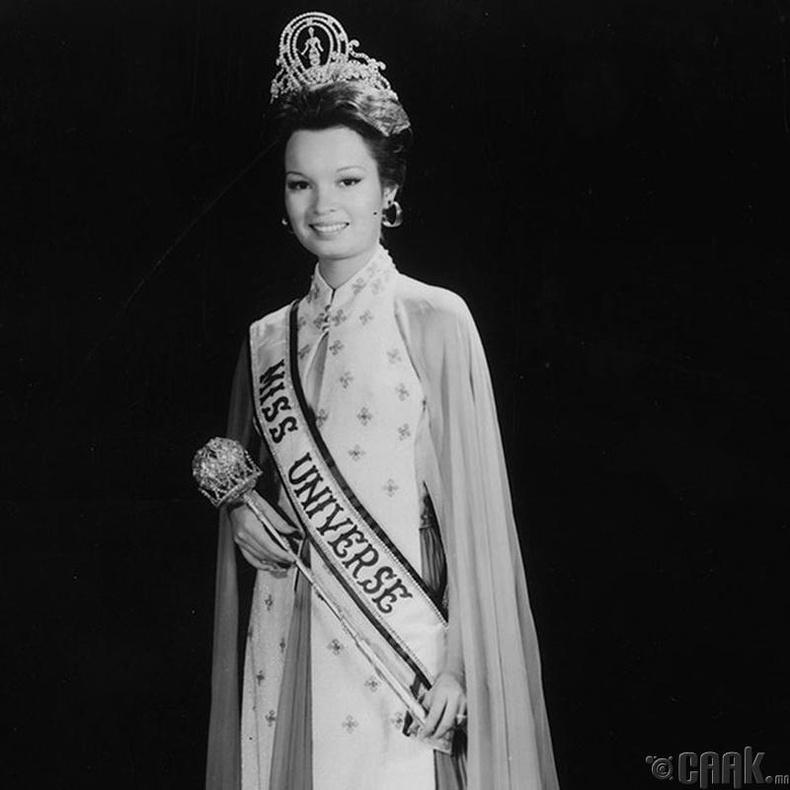 """""""Miss Universe-1973""""-ын ялагч: Филиппиний гоо бүсгүй Мария Маргарита Моран, 20 настай, 168 см өндөр."""