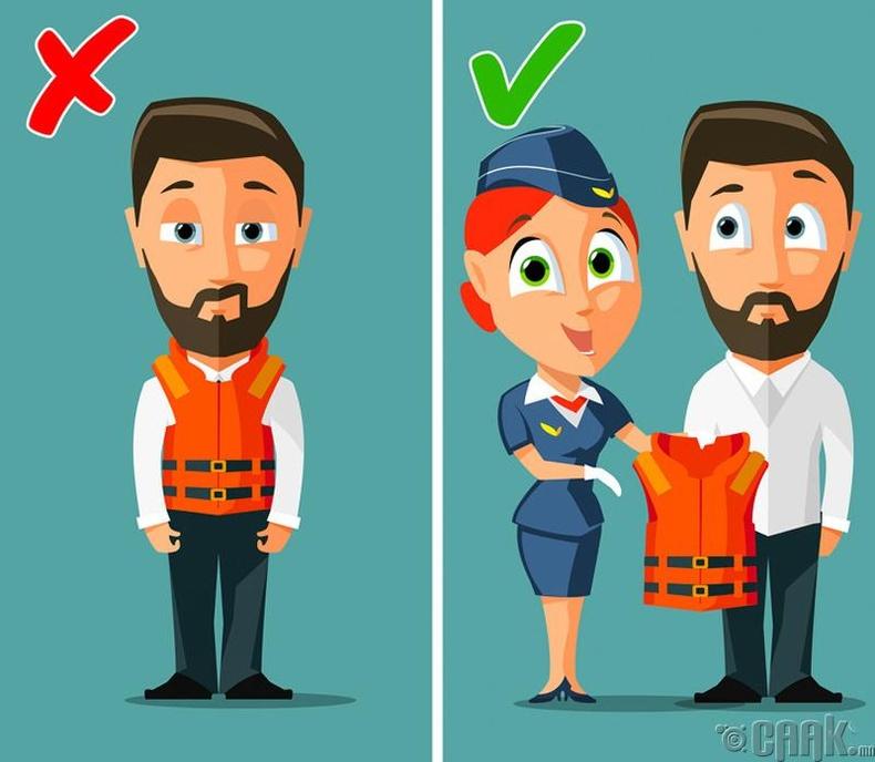 Онгоцны багийн хамт олны зөвлөгөөг дагах