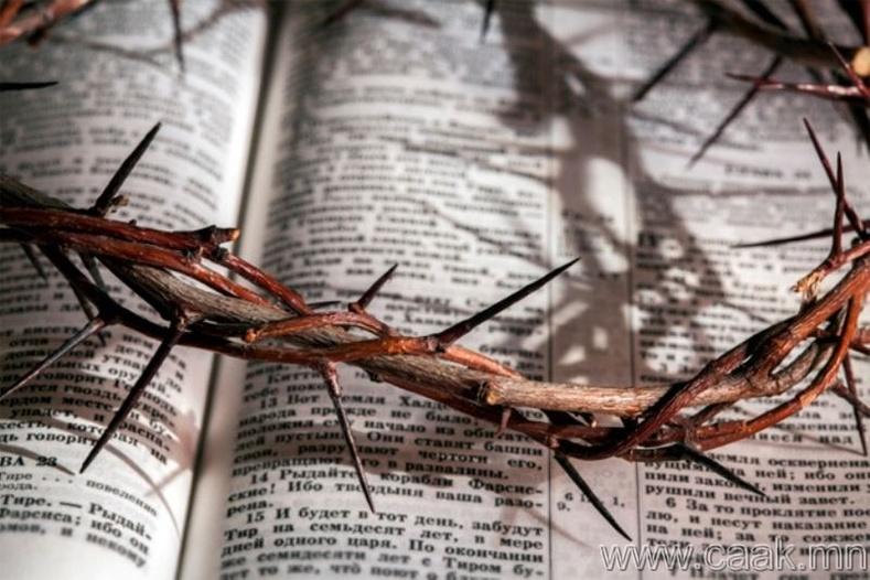 Христийн шашинтай параллель талтай