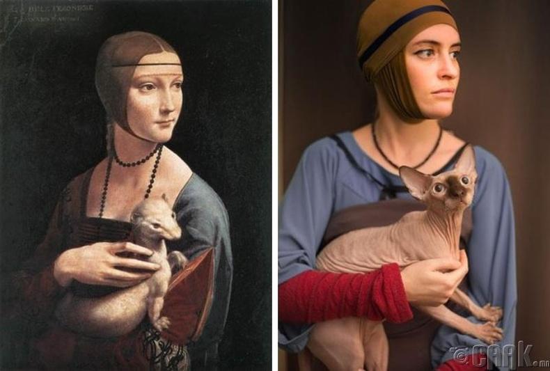"""Леонардо да Винчи (Leonardo da Vinci) """"Уулын хатагтай"""""""