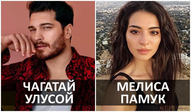 Хамгийн үзэсгэлэнтэй бөгөөд царайлаг Турк жүжигчид