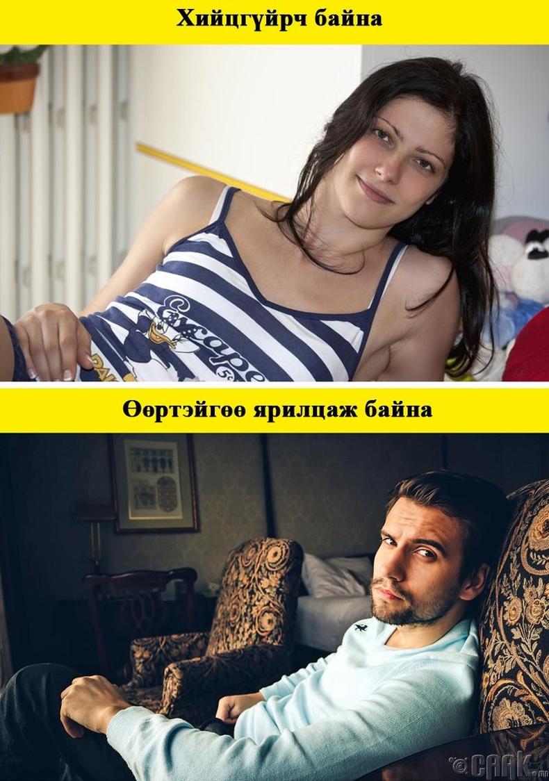 Эрчүүдийг 27 хувь нь 27 нас хүртлээ аав, ээжтэйгээ амьдардаг