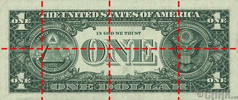 1 долларыг 100 доллар болгох