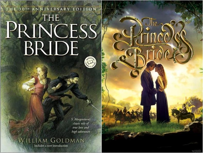 """Гүнж сүйт бүсгүй"" (The Princess Bride)"