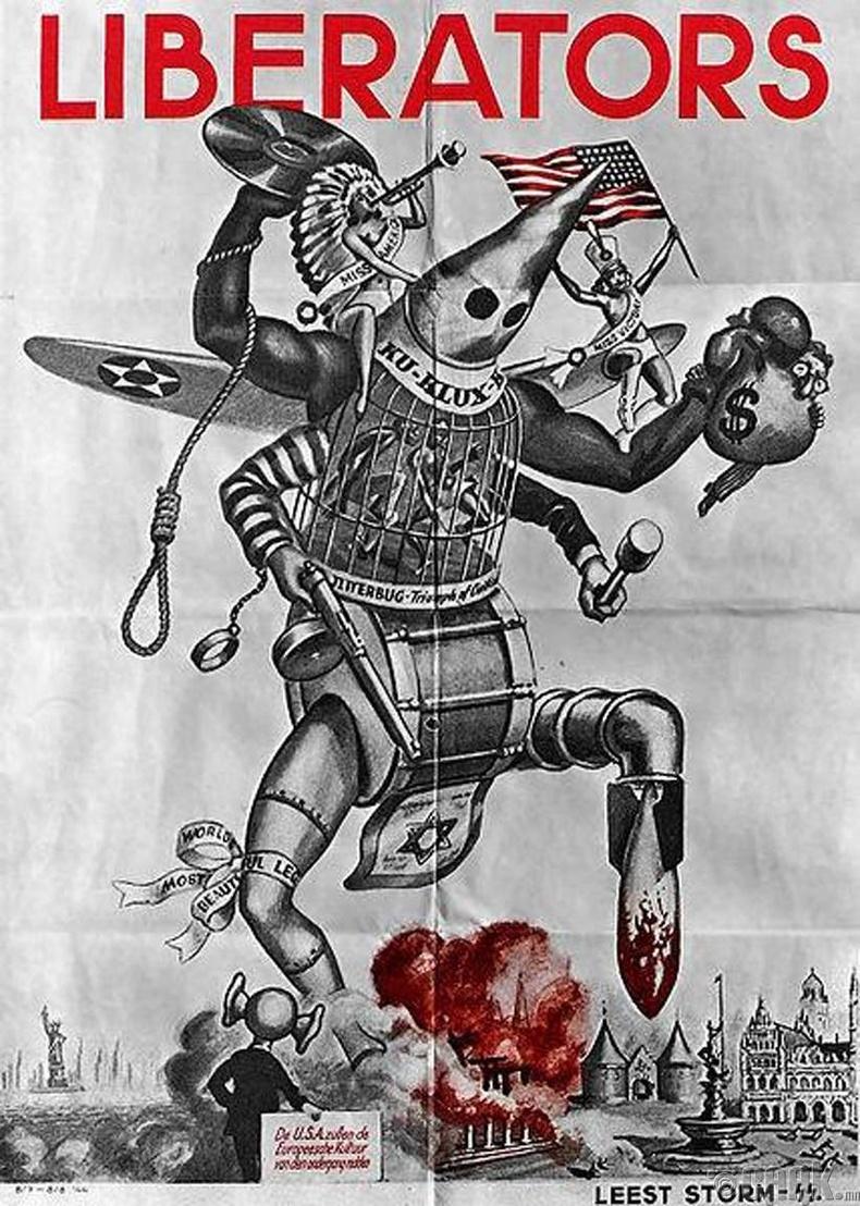 """""""Чөлөөлөгчид"""" - Америкийн эсрэг ухуулах хуудас, Нидерланд, 1944 он"""