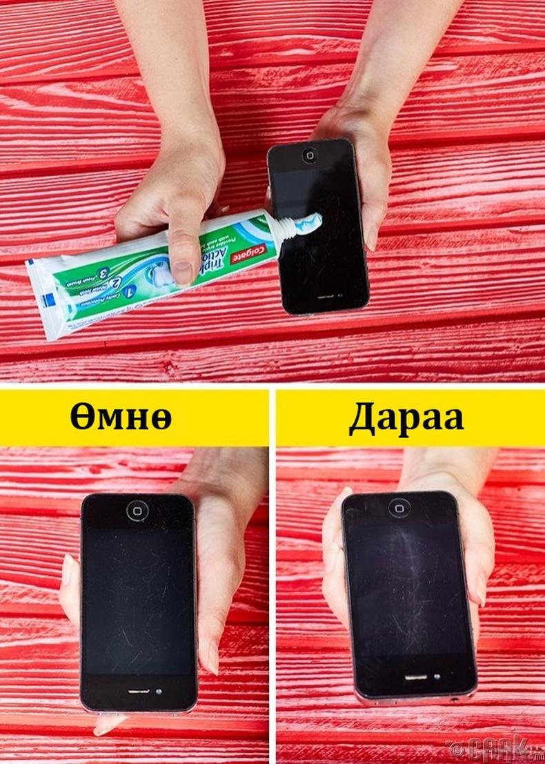 Утасны дэлгэцийг шүдний оогоор цэвэрлэх