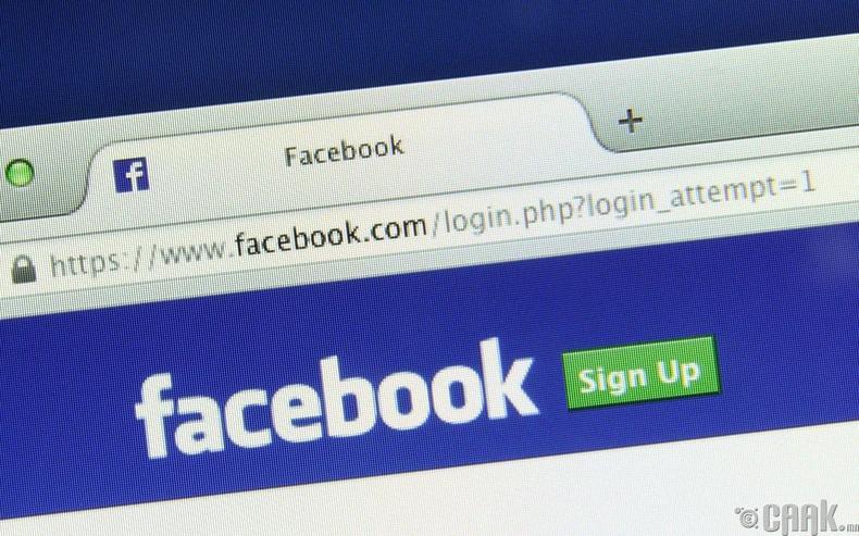 Фэйсбүүкийн дон