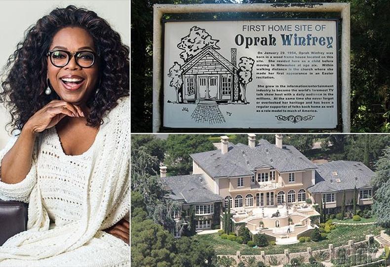 Опра Уинфри (Oprah Winfrey) - Калифорни, 50 сая ам.доллар