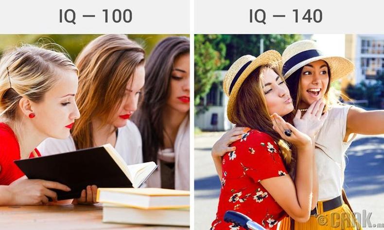 IQ өндөртэй хүмүүс найз багатай байдаг