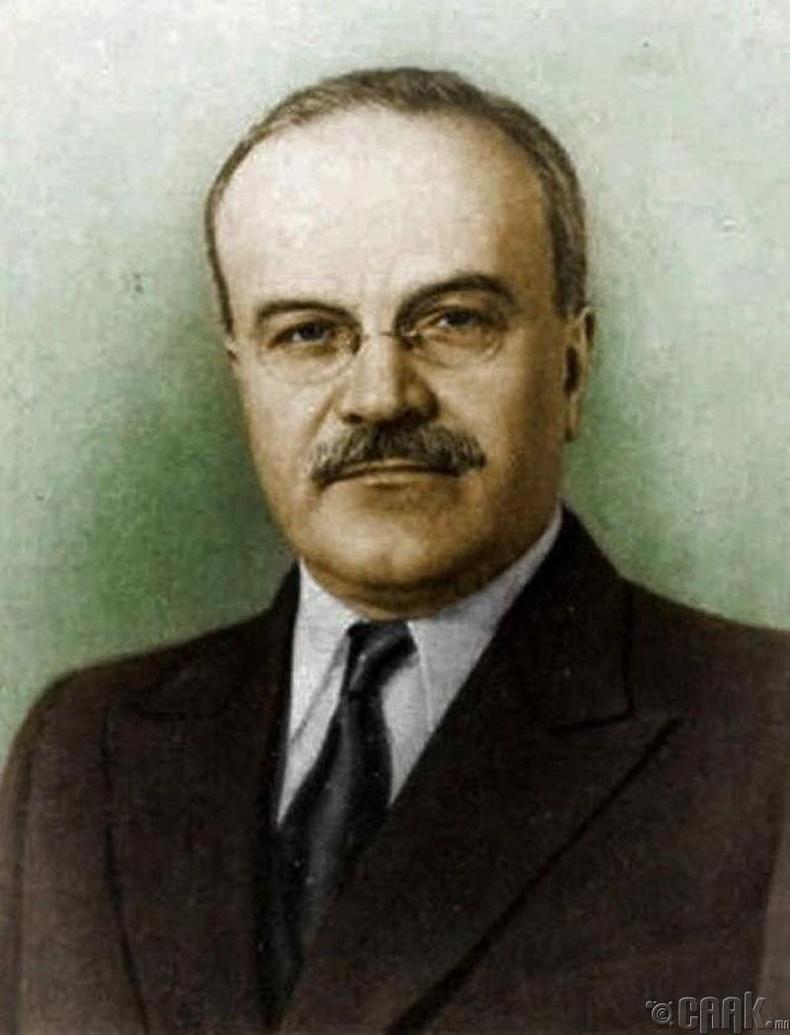 Вячеслав Молотов - Вячеслав Михайлович Скриабин