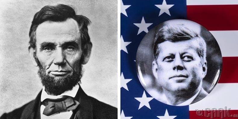 Линкольн болон Кеннедийн аллага