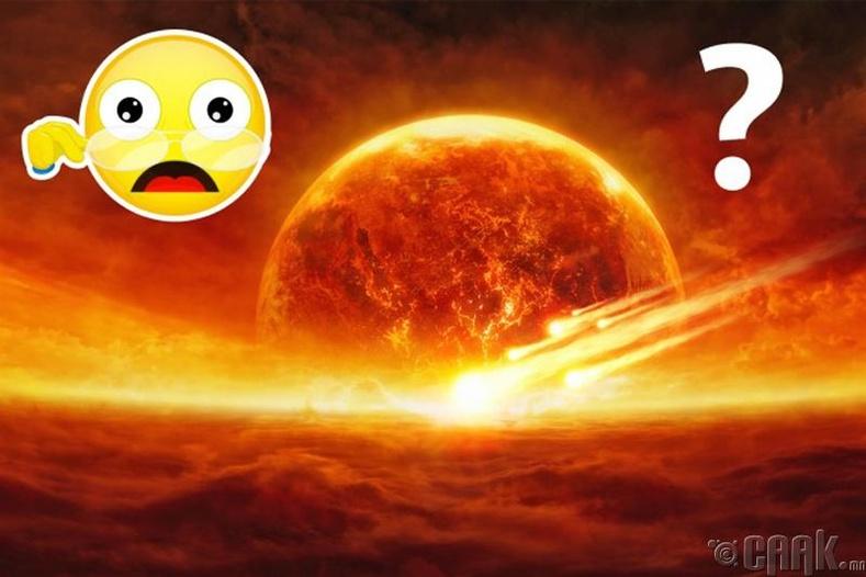 Орчин үеийн шинжлэх ухааныг бүхэлд нь үгүйсгэсэн асар том гараг олджээ