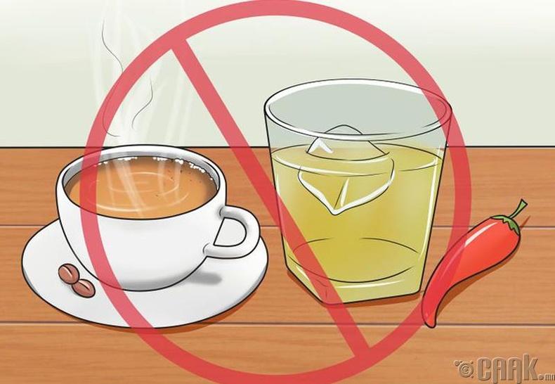 Архи, согтууруулах ундаанаас татгалзах