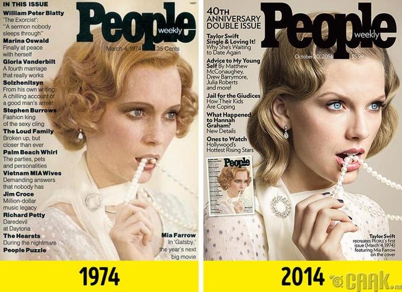 """People"""
