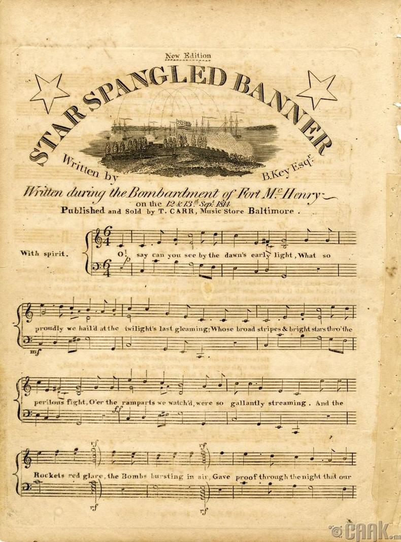 """""""The Star Spangled Banner"""" өөрийн гэсэн сүлд дуутай байсан"""