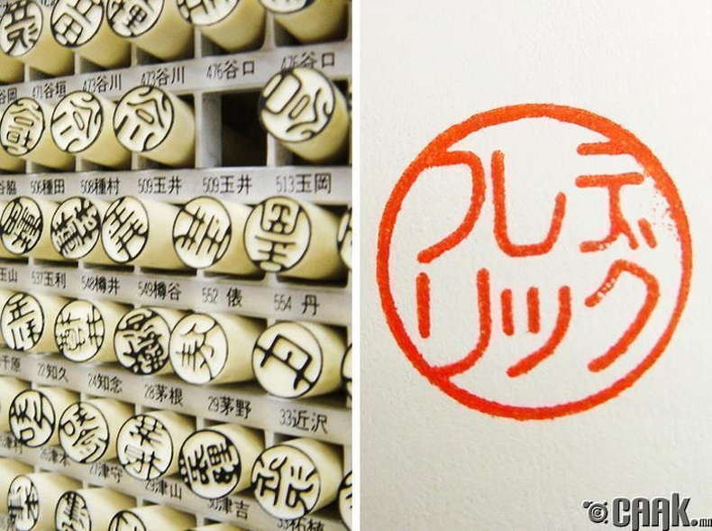 Японд гарын үсэг зурахын оронд ханко тамга дардаг