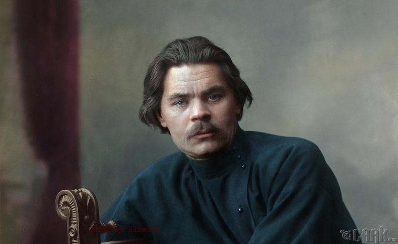 Зохиолч Максим Горький - 1901 он